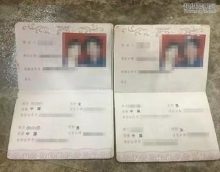 Lôi nhau ra tòa ly dị mới biết giấy chứng nhận kết hôn 10 năm qua là giả