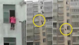 Làm mãi không xong bài tập, bé gái nhảy lầu tự tử từ tầng 15 chung cư