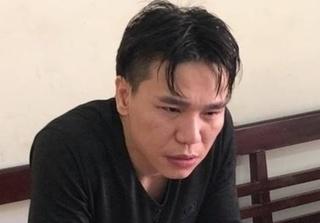 Truy tìm cô gái bỏ trốn trong vụ án ca sĩ Châu Việt Cường làm chết cô gái trẻ
