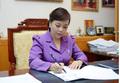 Bộ trưởng Bộ Y tế Nguyễn Thị Kim Tiến chưa được công nhận đạt chuẩn Giáo sư
