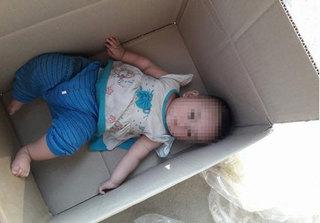 Sự thật thông tin cháu bé bị bỏ rơi trong thùng carton ở Nghệ An