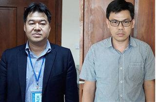 Bắt giam Chủ tịch Công ty Lọc hóa dầu Bình Sơn