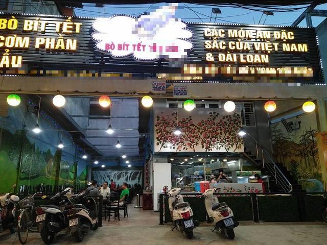 Vụ sao Đài bị tố bất hiếu, để mẹ sang Việt Nam làm công trả nợ: 'Nếu cô ta chu cấp thật, tôi sẽ quỳ xuống vái lạy'