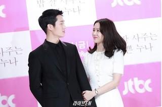Son Ye Jin khoe ảnh cùng Jung Hae In vui vẻ du lịch tại Nhật
