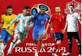 VTV: Giá bản quyền World Cup 2018 quá cao so với khả năng tài chính của nhà đài
