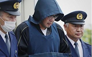 Nhật Bản đề nghị án tử hình cho nghi phạm sát hại bé Nhật Linh