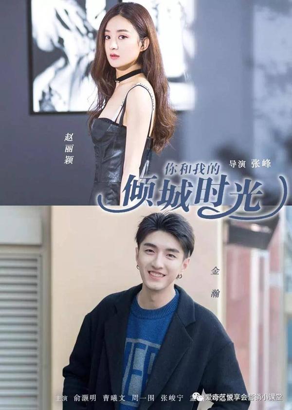 phim truyền hình Trung Quốc, phim truyền hình