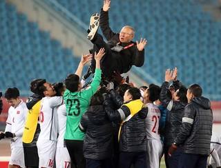 HLV Park Hang Seo hủy kế hoạch sang Nga xem World Cup vì U23 Việt Nam