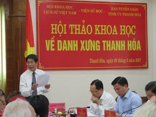 Lãnh đạo tỉnh Thanh Hóa lên tiếng về việc dự chi 104 tỉ đồng cho kỷ niệm