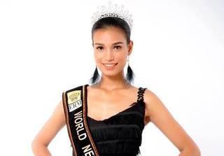 Sau 7 lần trượt, cuối cùng 'Ngọc trai đen' H'Ăng Niê cũng trở thành Á hậu Siêu mẫu thế giới