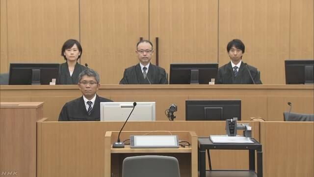 Bản án cuối cùng giành cho nghi phạm giết bé Nhật Linh đã được định đoạt