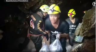 Đội bóng Thái Lan có thể được đưa ra khỏi hang trong 1-2 ngày tới