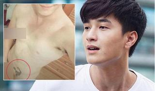Bị lộ ảnh nóng, Huỳnh Anh gửi đơn tố cáo đến C50