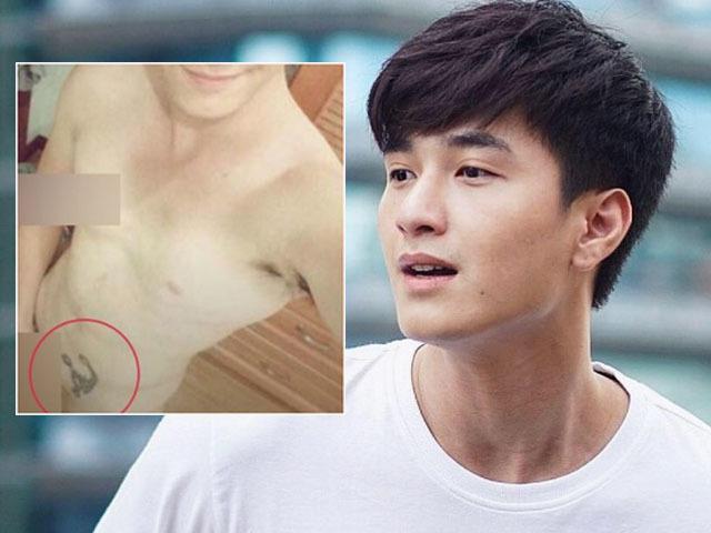 Huỳnh Anh đã gửi đơn tố cáo đến C50 nhờ vào cuộc vụ lộ ảnh nóng