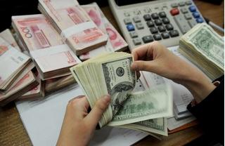 Tỷ giá ngoại tệ hôm nay 3/8: USD tăng dữ dội, Euro quay đầu giảm sâu