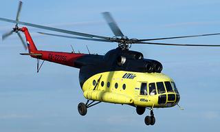 Nguyên nhân rơi trực thăng Mi-8 khiến toàn bộ hành khách thiệt mạng