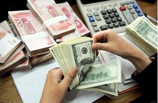 Tỷ giá ngoại tệ hôm nay 7/8: giá USD trong nước vẫn cao chót vót