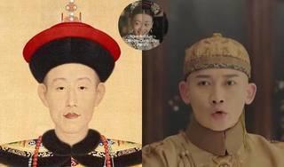 'Ngã ngửa' với dung nhan thật của các nhân vật lịch sử trong drama Diên Hi công lược