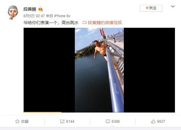 Cái kết đắng của chàng trai nhảy cầu 25m để quay clip sống ảo