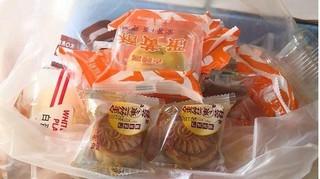 Bắt giữ 14.000 chiếc bánh Trung thu giá 2.000 đồng/chiếc ở Hoài Đức