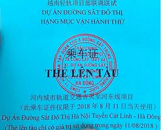 Tự ý đưa người lên tàu Cát Linh - Hà Đông, Tổng thầu bị phê bình