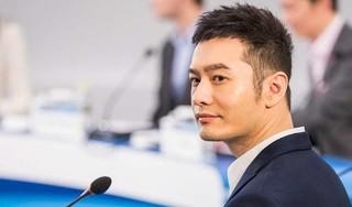 Huỳnh Hiểu Minh bị triệu tập vì nghi vấn thao túng 6000 tỷ chứng khoán