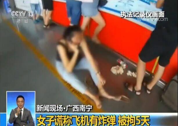 Mua vé máy bay nhầm ngày, cô gái dọa có bom để tất cả cùng ở lại
