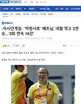 Báo Hàn Quốc hết lời ngợi khen Olympic Việt Nam