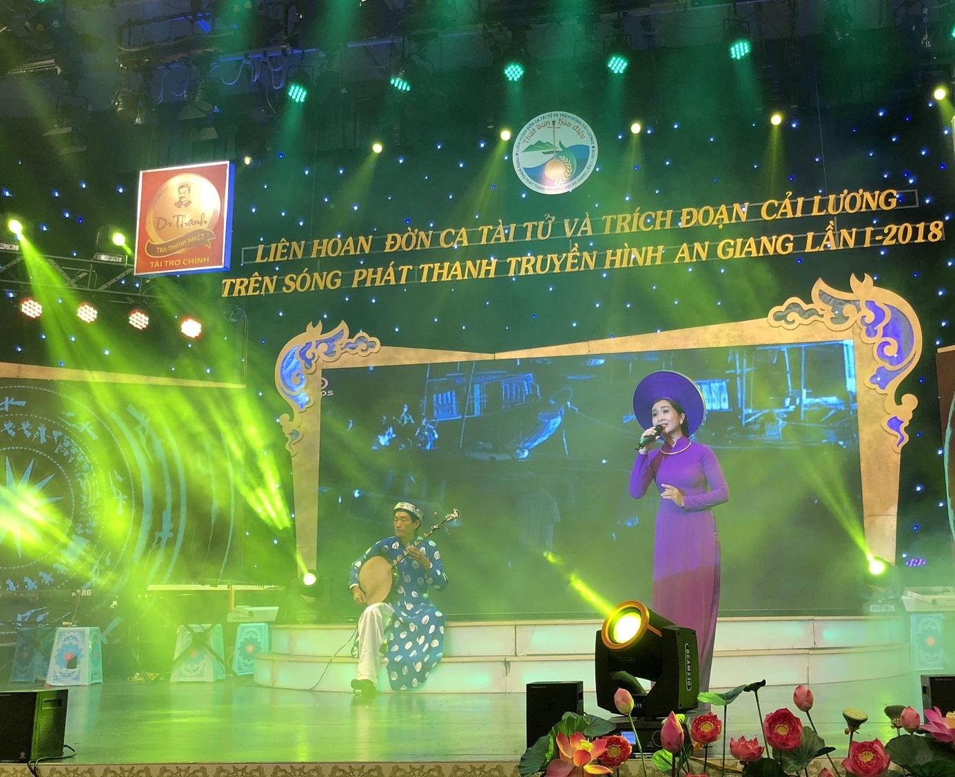 Các đội đã thể hiện được nhiều thể điệu đờn ca tài tử, có sự đầu tư sân khấu, chọn được trích đoạn cải lương hay, diễn xúc động, thu hút ban giám khảo và khán giả