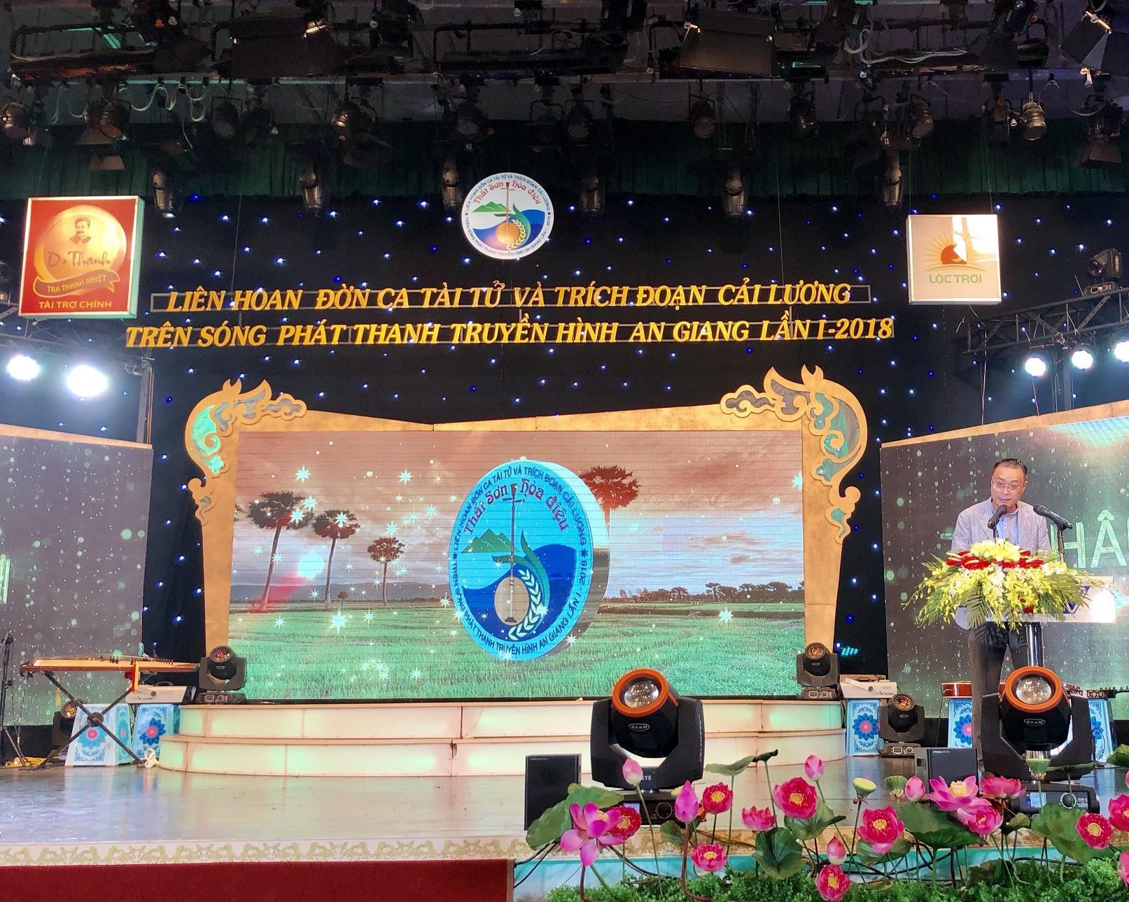 Theo ông Lê Nguyễn Đức Khôi, Trưởng phòng Quan hệ Công chúng