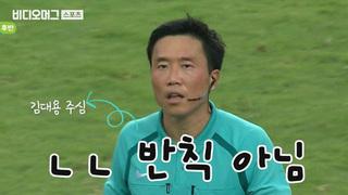 Trọng tài Hàn Quốc bị 'tố' xử ép Olympic Việt Nam tại ASIAD giờ ra sao?