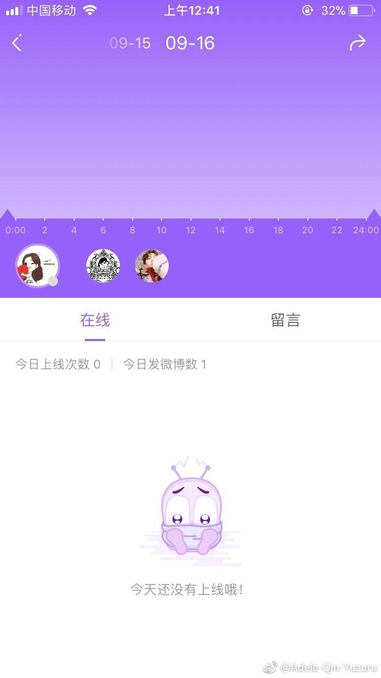 Lý Thần cùng Phạm Băng Băng xuất hiện trên Weibo đúng ngày sinh nhật để dập mọi tin đồn