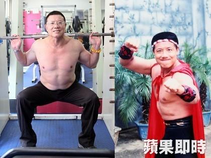 Tài tử Bao Thanh Thiên đóng phim cấp 3