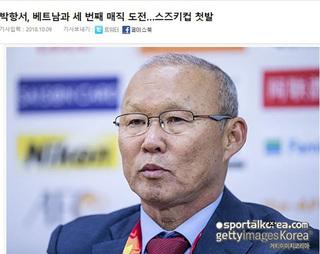 Báo Hàn tin 'phép thuật' của HLV Park Hang Seo sẽ phát huy tại AFF Cup 2018