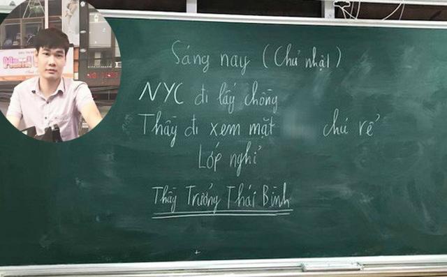 Thầy giáo Thái Bình cho học sinh nghỉ học vì đám cưới người yêu cũ?