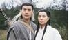 Những chuyện tình trái với luân thường đạo lý trong phim Kim Dung