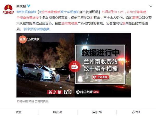 Xe tải gây tai nạn liên hoàn tại trạm thu phí, 54 người thương vong