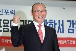 HLV Park Hang Seo được Liên đoàn bóng đá Hàn Quốc vinh danh