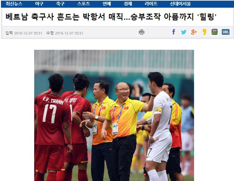báo Hàn Quốc chúc mừng thầy trò HLV Park hang Seo