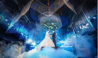 Siêu đám cưới 4,6 tỷ ở Hải Phòng: Chú rể mang siêu xe 'độc' đi đón dâu