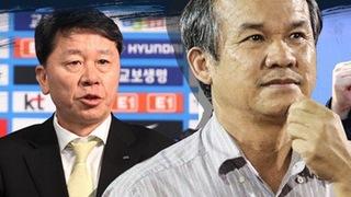 CLB HAGL bất ngờ chia tay GĐKT Chung Hae Seong