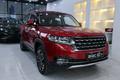 SUV 'nhái' Range Rover đẹp lung linh về Việt Nam với giá bất ngờ