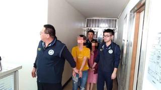Bác thông tin nữ du khách Việt 'mất tích' ở Đài Loan đang bán dâm
