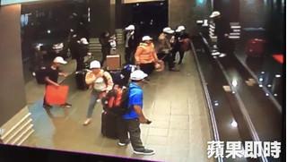 Để khách du lịch 'mất tích' ở Đài Loan, Công ty Golden Travel bị phạt nặng