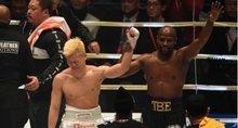 Floyd Mayweather 'không thèm' tập luyện trước trận đấu 139 giây với võ sĩ Nhật Bản