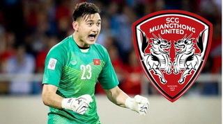 Không còn đồn đoán, Đặng Văn Lâm chính thức đầu quân cho Muangthong United