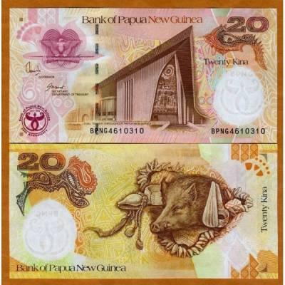 Những đồng tiền lì xì tết con heo độc đáo cho Tết Kỷ Hợi