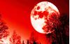 Siêu trăng máu hiếm gặp sẽ xảy ra vào cuối tháng 1 này?
