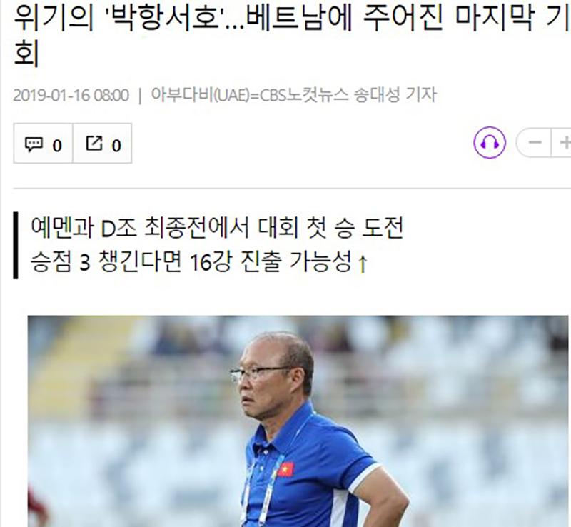 Báo Hàn Quốc 'hiến kế' giúp Việt Nam thắng Yemen