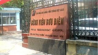 Cô gái bị đánh dã man ở Linh Đàm tái nhập viện vì co giật và hoảng loạn